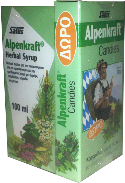 Herbal Syrup + δώρο Alpenkraft Candies