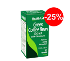 gren-coffee-bean